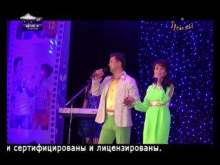 рустам и лейла галиевы песни слушать видео